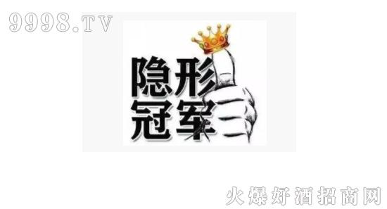 湖北省隐形冠军示范企业――好啤酒用实力说话!