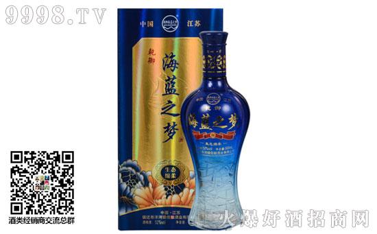 乾御海蓝之梦生态绵柔酒价格,多少钱一瓶