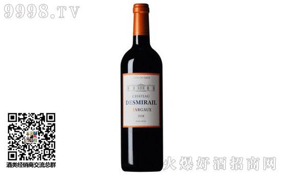 法国狄士美庄园红葡萄酒2008价格,贵吗?