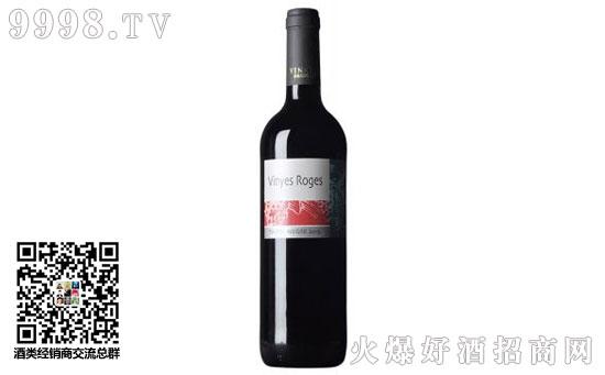西班牙维哥美红葡萄酒价格,贵吗?