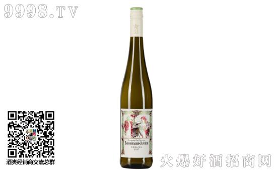 巴塞曼乔丹雷司令半甜白葡萄酒2017价钱
