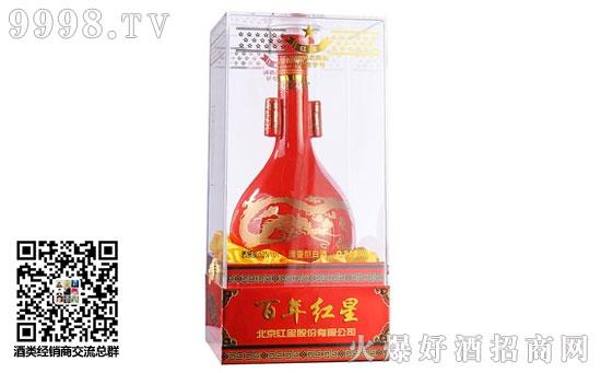 52°红星红花瓷500ml价格,贵吗?
