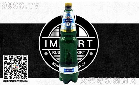 波罗的海7号出口啤酒1350ml×6瓶价格,贵吗?