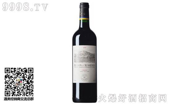 法国奥希耶徽纹红葡萄酒2010价格,贵吗?