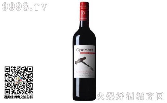 南非开拓者赤霞珠红葡萄酒价格,贵吗?