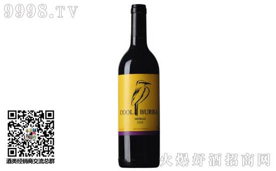 澳大利亚卡尔巴里色拉子红葡萄酒价格,贵吗?
