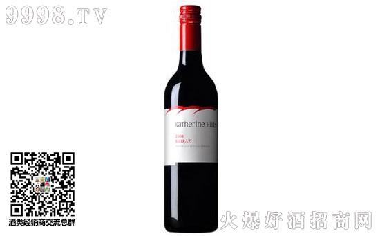澳大利亚凯瑟琳山色拉子红葡萄酒价格,贵吗?