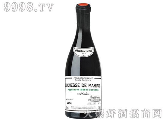 玛丽女爵干红葡萄酒招商