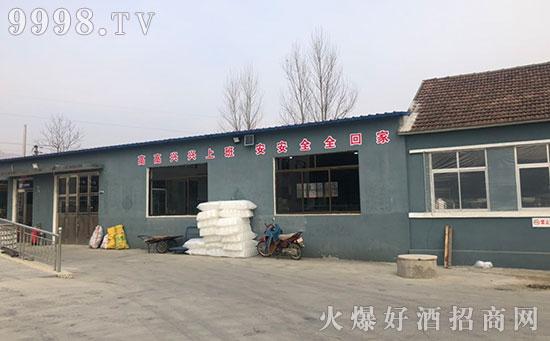 杏旺泉酒厂厂房及车间