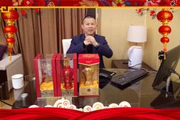 【武汉市楚酝坊酒业有限公司】刘总祝广大经销商朋友身体健康,万事如意!