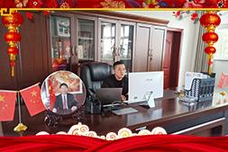 【亳州市铭典酒业有限公司】乔总携公司全体同仁祝大家新春愉快、财源广进、事业红火、平安幸福!
