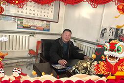 【山东中麦啤酒有限公司】张总代表全体员工致各界朋友,新年快乐,万事如意!