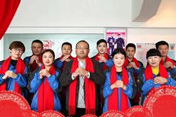 【世纪英皇】韩总谨代表全体员工祝全国人民新年快乐,时时好心情!