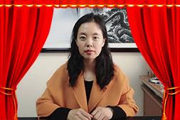 【徐缘记酒业】袁总携全体员工祝祝所有经销商朋友猪年大吉、财源滚滚、万事顺利!