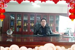 【贵镇王子酒业】彭总携全体员工,祝新老客户在新的一年里:身体健康平安;心情阳光灿烂;财运滚滚而来!