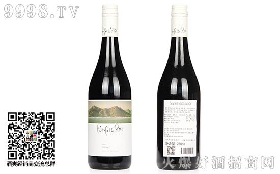 澳大利亚诺富酒庄西拉红葡萄酒怎么样?贵么?