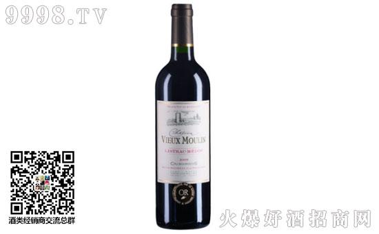 老磨坊酒庄红葡萄酒价格,老磨坊酒庄红葡萄酒多少钱一瓶
