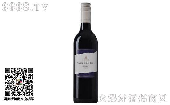 澳大利亚德保利圣山西拉红葡萄酒价格,贵吗?