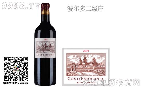 爱士图尔庄园红葡萄酒2010年价格,贵吗?