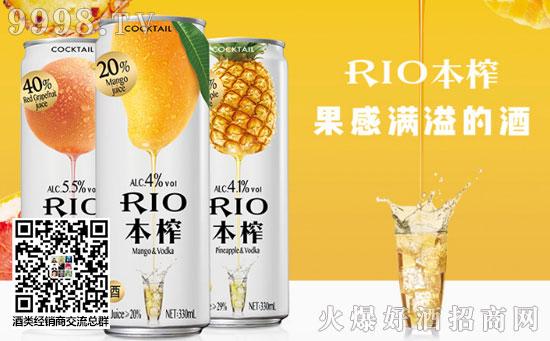 锐澳本榨高果汁预调鸡尾酒330ml×6价格,贵吗?