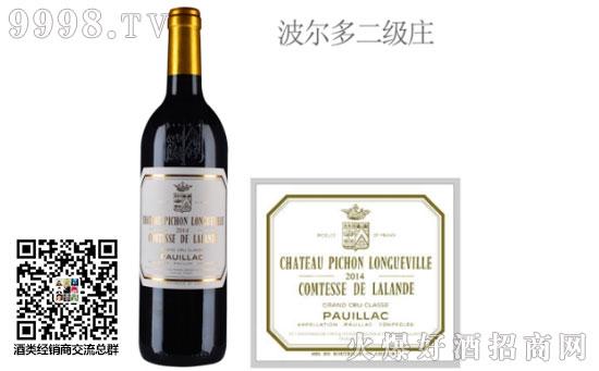 碧尚女爵酒庄红葡萄酒2014年价格,贵吗?
