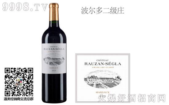 鲁臣世家庄园红葡萄酒2014年价格,贵吗?