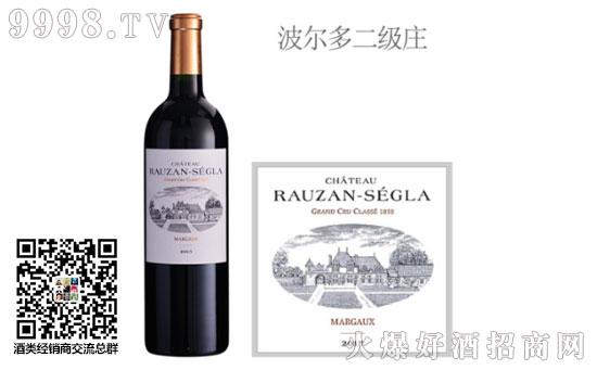 鲁臣世家庄园红葡萄酒2015年价格,贵吗?