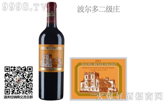 宝嘉龙城堡红葡萄酒2012年价格,贵吗?