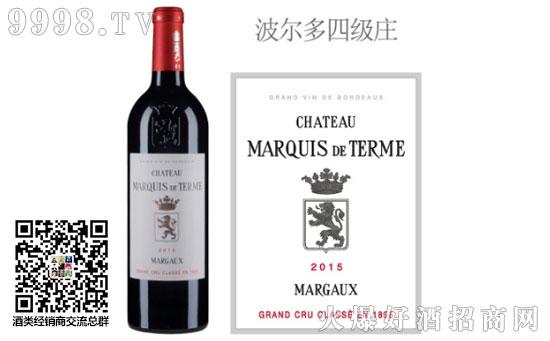 德达蒙侯爵庄园红葡萄酒2015年价格,贵吗?