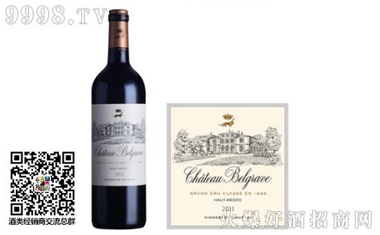 百家富城堡红葡萄酒2011年价格,贵吗?