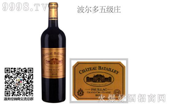 巴特利酒庄红葡萄酒2013年价格,贵吗?