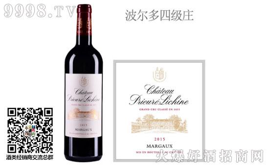 荔仙酒庄红葡萄酒2015年价格,贵吗?