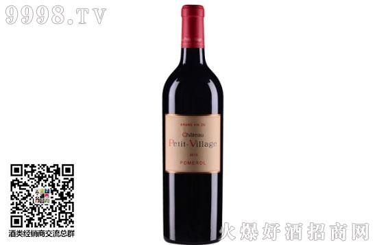 2015年小村庄酒庄红葡萄酒价格,多钱一瓶