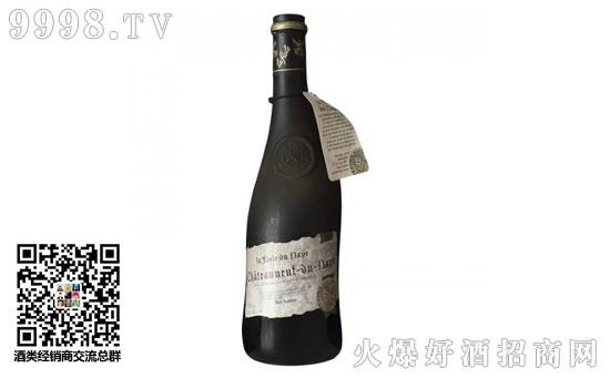 法国芙华教皇新堡红葡萄酒