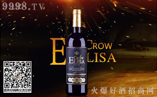 克洛丽莎黑标干红葡萄酒怎么样?多少钱?