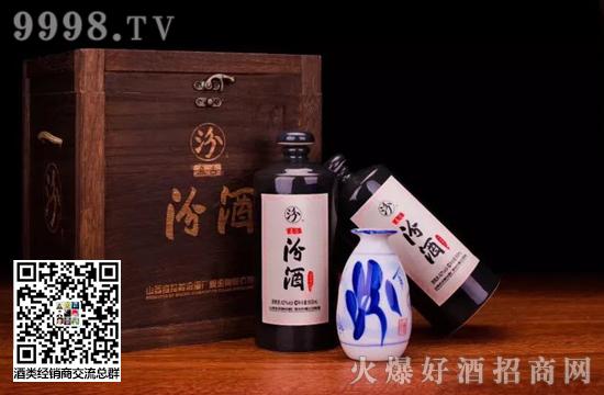 汾酒集团杨波:新形势下如何面对白酒行业的发展与挑战!
