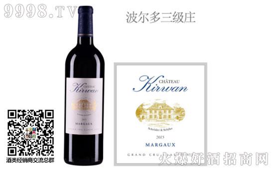 麒麟城堡红葡萄酒2015年价格,贵吗?