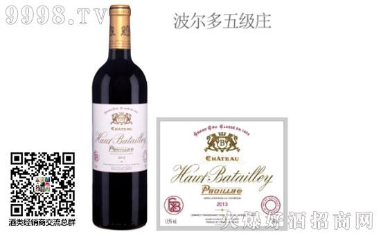 奥巴特利酒庄红葡萄酒2013年价格,贵吗?