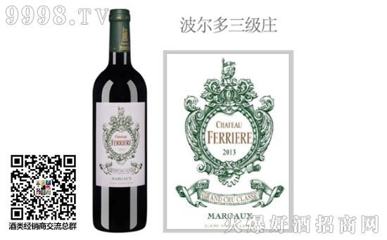 费里埃庄园红葡萄酒2013年价格,贵吗?