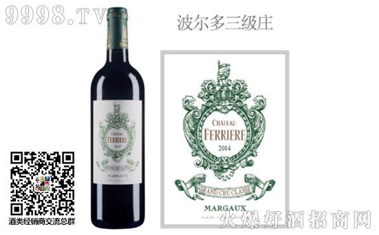 费里埃庄园红葡萄酒2014年价格,贵吗?