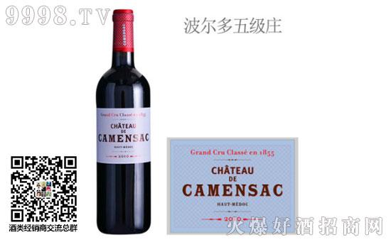卡门萨克古堡红葡萄酒2010年价格,贵吗?