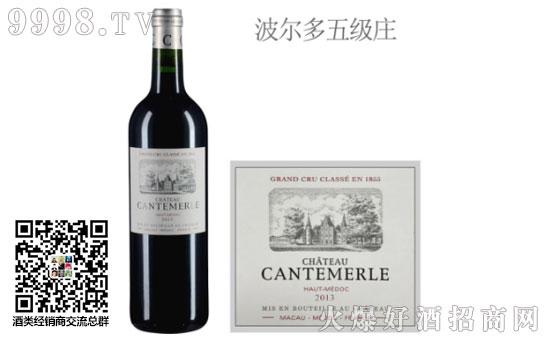 佳得美酒庄红葡萄酒2013年价格,贵吗?