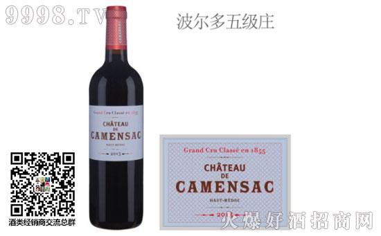 卡门萨克古堡红葡萄酒2013年价格,贵吗?