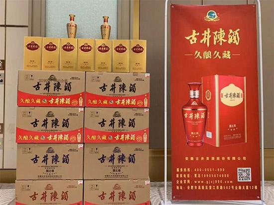 大众酒市场真空期,古井陈酒是进取型经销商的第二选择