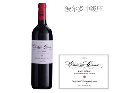 斯萨克城堡红葡萄酒2015年价格,贵吗?