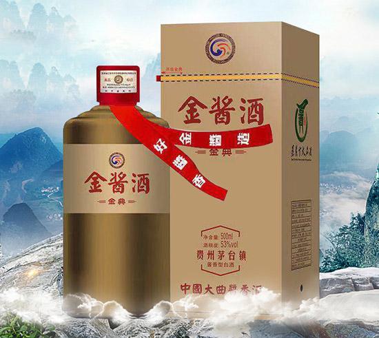 京东酒世界李开宁出席2019中国高端酒展览会:赋能共生 聚势未来