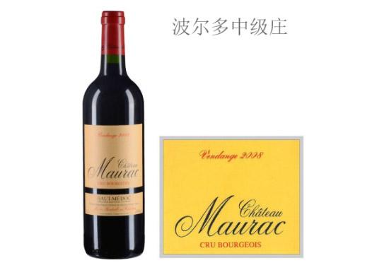 莫哈克酒庄红葡萄酒2008年价格,贵吗?