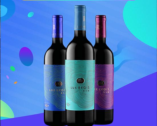 好葡萄酒的酒精度应该是多少?