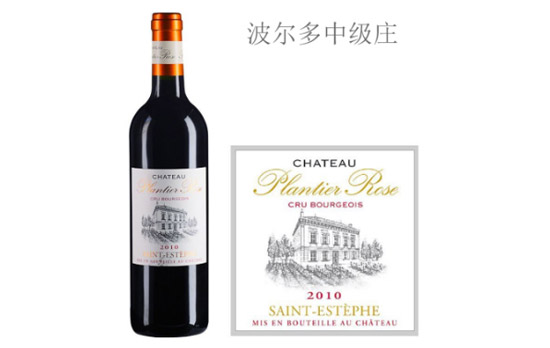布兰迪尔古堡红葡萄酒2010年价格,贵吗?