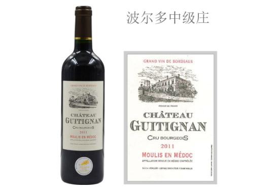 吉帝酒庄红葡萄酒2011年价格,贵吗?
